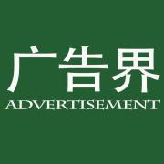 陕西观美广告