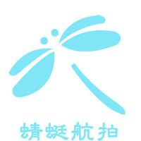 重庆蜻蜓航拍工作室