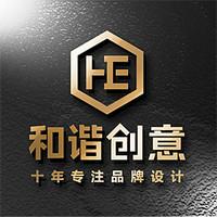 深圳和谐品牌