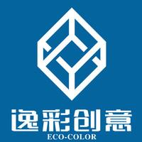 深圳市逸彩创意数字信息技术有限公司