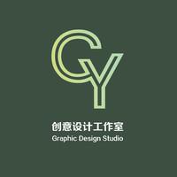 【GY工作室】创意VI设计/海报设计/形象包装