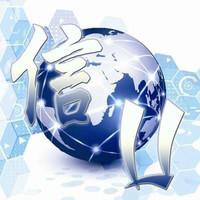 信网络科技