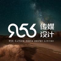 956文化传媒设计