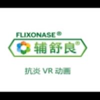 VR交互编程