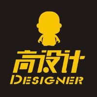 Yong设计工作室