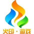 火印游戏 微信H5游戏外包定制开发