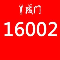 成门网络16002店