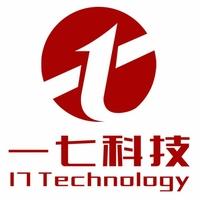 深圳市一七网络科技有限公司