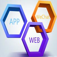 网站丶App丶微信公众号开发接单