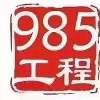 勇毅翻译社