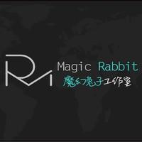 魔幻兔子工作室