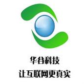 深圳市世纪华谷科技VR全景