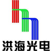 洪海光电集团