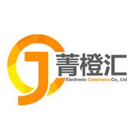 广东菁橙汇电子商务有限公司