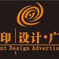 博越云图广告设计部