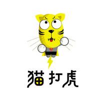 猫打虎设计服务平台