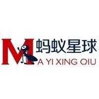 蚂蚁星球科技北京有限公司