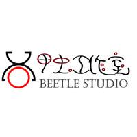 甲虫艺术设计工作室
