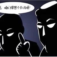 冠达推广旗舰店