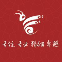 红火蚁文化传媒