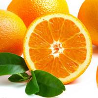 橙子3D设计