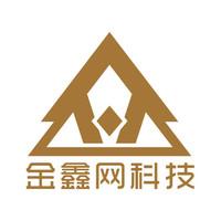 金鑫网科技 智能 物联网 方案 APP  硬件