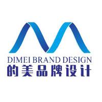 山东的美品牌设计