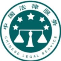 硕博联盟法律工作室