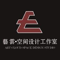 陈氏设计工作室