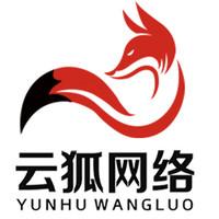 云狐网络旗舰店