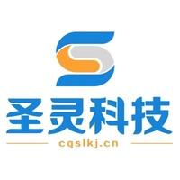 重庆圣灵科技