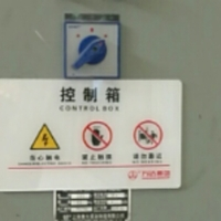 水电维修灯具安装