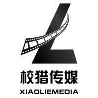 北京校猎传媒