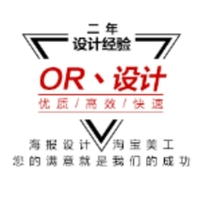 OR.设计