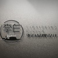 李白品牌设计