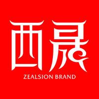西晟品牌设计