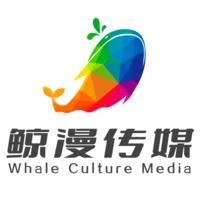 鲸漫传媒_专注动画视频制作
