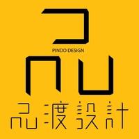 品渡工业设计公司