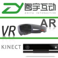 北京智宇互動科技