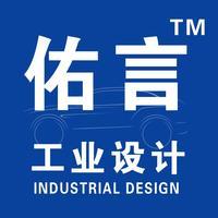 西子工业设计