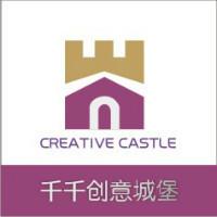 千千创意城堡