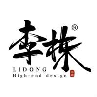 李栋高端设计公司
