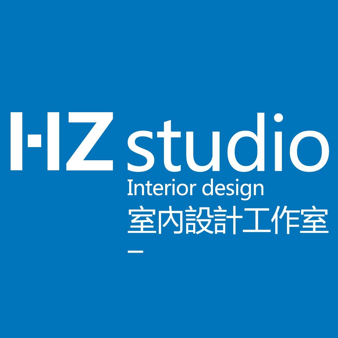 HZ studio室内设计工作室