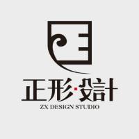 经典设计-logo包装画册