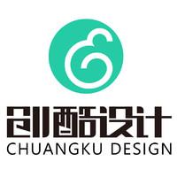 创酷品牌设计