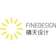 深圳晴天工业设计