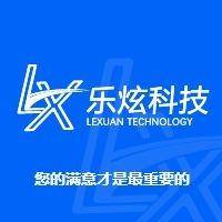 乐炫信息技术服务有限公司