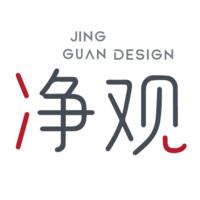 北京净观品牌设计