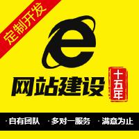 E网天下网络公司