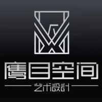 重庆鹰目空间设计